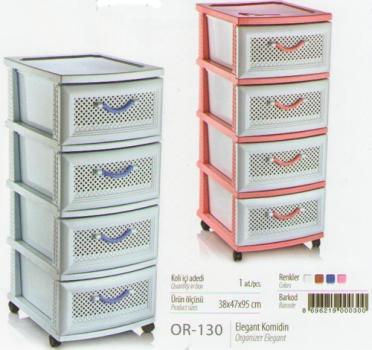 Комод 4 ящика сетка IRAK PLASTIK (OR 130)