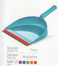 Совок с резинкой Milenyum IRAK PLASTIК
