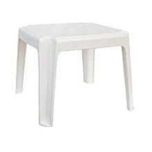 """Столик для шезлонга """"Алеана"""" белый"""