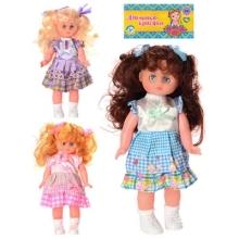 Кукла 27,5см,муз,закр.глазки,на бат-ке(табл),в кульке,14-36-6см