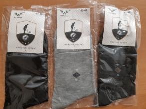 Носок мужской (А-129;А-142;А-149;А-214;А-231)