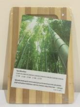"""Доска """"stenson"""" разделочная бамбук 28*18*0,7см."""