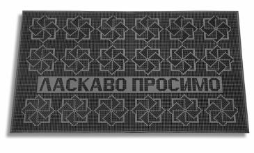Коврик (БЦ) резиновый 75х45см