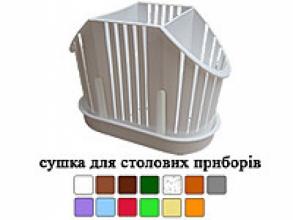 Подставка для ложек и вилок (ММ) 21*11*15
