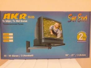 Полка под телевизор настенная AKR большая серая