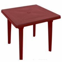"Стол квадратный пластмассовый 80х80 см. вишнёвый ""Алеана"""