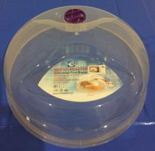 Крышка для холодильников и СВЧ - печек ERTAN PLASTIK