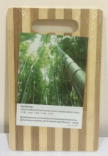Доска (А+) разделочная бамбук 38*28см.
